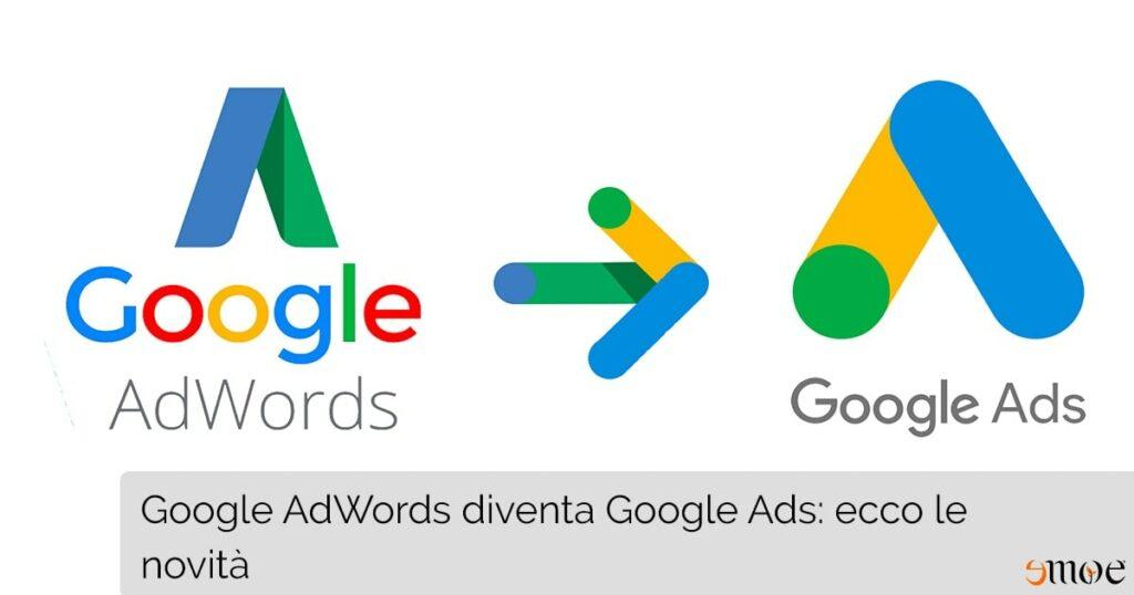 Google AdWords diventa Google ADS   Emoe